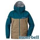 『VENUM旗艦店』【mont-bell】THUNDER 單件式防水連帽外套『鴨綠/棕色沙』1128635