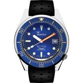 SQUALE 鯊魚錶 1521系列500米潛水機械錶-42mm 1521OCN.NT