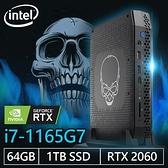 【南紡購物中心】Intel系列【mini骷髏王族】i7-1165G7四核電腦(64G/1T SSD)《RNUC11PHKi7C000》