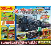 《 TAKARA TOMY 》C52蒸氣機關車組╭★ JOYBUS玩具百貨