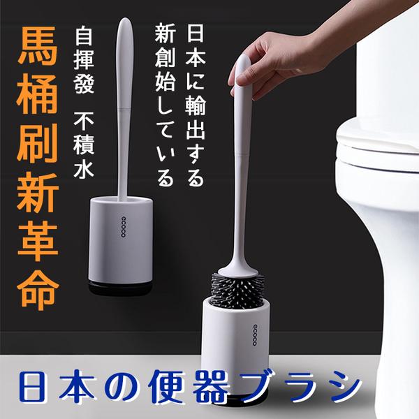 《新款》ecoco   懸空瀝水不積水 簡約馬桶刷  長柄無死角