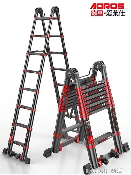 黑色款伸縮梯子人字梯鋁合金加厚摺疊梯家用多功能升降梯工程樓梯 nms 樂活生活館