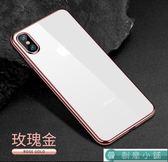 銳舞iPhoneX手機殼蘋果X新款透明套iPhoneX