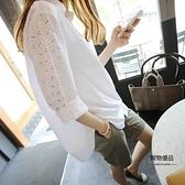 白襯衫女中長款韓版寬鬆上衣秋裝設計感長袖職業襯衣【聚物優品】