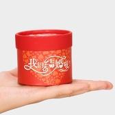 結婚喜糖盒子個性創意中國風回禮果糖盒