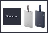 SAMSUNG 三星 原廠 15W雙向閃電快充行動電源 5,100mAh /Type C (EB-PG950)
