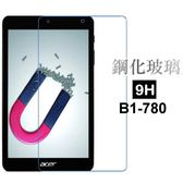 ACER Iconia One 7 7吋 9H鋼化玻璃保護貼( B1-780 )