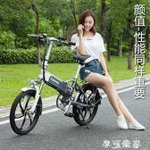 機車電動車20寸折疊電動自行車鋰電池男女式助力電瓶車代駕車成人單車 igo摩可美家