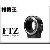 Nikon Adapter FTZ 轉接環 公司貨