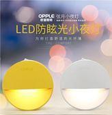 小夜燈LED光控插電節能燈床頭燈臥室迷你創意夢幻嬰兒喂奶