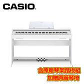 【敦煌樂器】CASIO PX770 WE 88 鍵數位電鋼琴 古典白色款