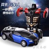 兒童按壓慣性車男孩子一鍵變形玩具金剛小汽車模型越野撞擊變形車 夢幻衣都