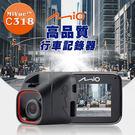 Mio MiVue C318 高CP值行車記錄器(加送16G記憶卡)1080/30fps全玻璃鏡頭【DouMyGo汽車百貨】