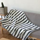 辦公室午睡毯單人小毛毯蓋腿毯子加厚保暖空調毯珊瑚絨便攜夏季薄 港仔會社