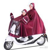 母子雙人雨衣電瓶車親子電動自行車雨披加大加厚防水成人摩托騎行 LR9561【Sweet家居】