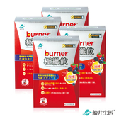 【船井】burner倍熱 極纖飲代謝速攻組(共28包)