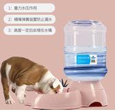 自動喂水器3.5L寵物貓狗自動喂食器