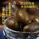 無籽醋橄欖180g/包