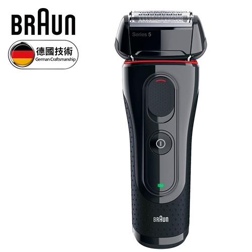 【德國百靈 BRAUN】新5系列靈動貼面電鬍刀 5030s