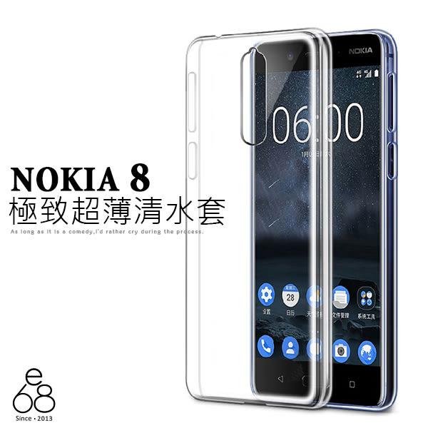 E68精品館 超薄 透明 Nokia 8 5.3吋 手機殼 軟殼 隱形 保護套 裸機感 Nokia8 保護殼 果凍套