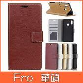 華碩 ZenFone 5 ZE620KL 5Q ZC600KL 5Z ZS620KL 荔枝紋皮套 手機皮套 插卡 支架 掀蓋殼 皮套
