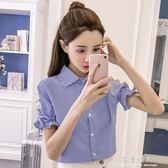 夏裝新款韓版花邊拼接條紋襯衫短袖甜美百搭露肩白色襯衣女士 完美情人精品館