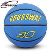 橡膠籃球3-4-5-6-7號比賽訓練中小學生室內外兒童幼兒園用球