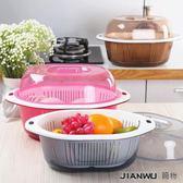 瀝水籃帶蓋果蔬滴水篩淘菜簍
