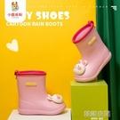 兒童雨鞋 小鹿米利 兒童雨鞋女童男防滑可愛輕便小童幼兒水鞋寶寶雨靴卡通