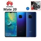 全新華為Huawei Mate 20 128G 6.5吋國際版雙卡雙待 台灣保固18個月 10x變焦內建GMS