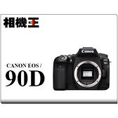Canon EOS 90D Body〔單機身〕平行輸入