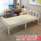 摺疊床 摺疊床單人床家用簡易床雙人辦公室午休床成人1.2米行軍床木板床 1995生活雜貨NMS