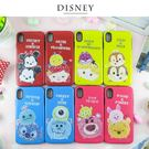Disney迪士尼iPhone XR磨沙雙料殼_TsumTsum鉛筆彩繪系列