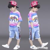 童裝男童夏裝套裝2020新款兒童中大童夏季男孩夏款短袖衣服帥氣潮
