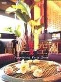 二手書博民逛書店 《品味美食空間 》 R2Y ISBN:986786915X│甯育華,謝明蓉