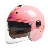 全館83折AD兒童頭盔男女孩夏季防曬小孩寶寶四季通用電動摩托車安全帽半盔