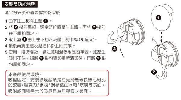 【雙手萬能】超荷重吸盤不銹鋼雙層置物架