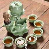 瀾揚半全自動功夫茶具套裝家用陶瓷懶人石磨泡茶創意茶壺茶杯整套   初見居家