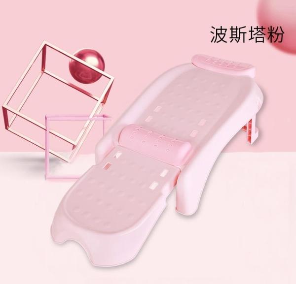兒童洗頭躺椅寶寶躺著洗頭髮神器可折疊小孩洗澡洗發床幼兒家用凳 【快速出貨】