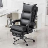 電腦椅 老板椅皮質按摩家用電腦椅 辦公旋轉可躺升降座椅家用 擱腳大班椅 JD  榮耀3c