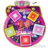 電子琴 幼兒童早教益智親子游戲音樂墊跳舞毯女童寶寶女孩玩具生日禮品物 潮先生igo