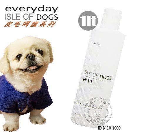 【培菓幸福寵物專營店】《ISLE OF DOGS》愛犬島 天然月見草全犬種專屬香波 (1000ml)
