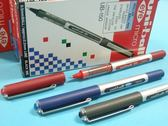 UNI三菱鋼珠筆UB-150全液式耐水性鋼珠筆0.5mm 【一小盒12支入】{定45}