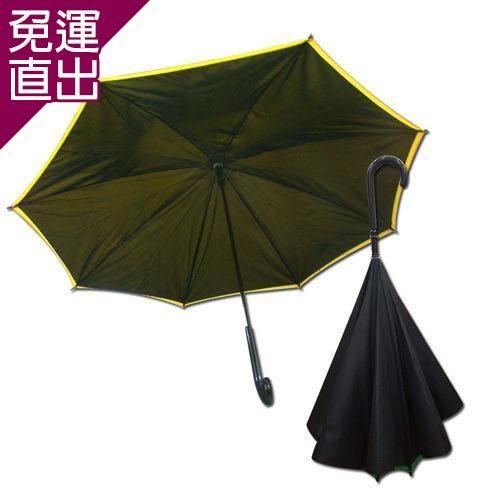 DOLEE 輕巧時尚風反折傘三入反折傘【免運直出】