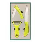 愛佳寶時尚陶瓷刀三件組SP-1805(刀+折疊刀+刨刀)X-704