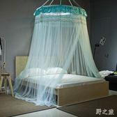 圓頂吊頂蚊帳1.5m1.8米吸頂吊掛公主風床幔帳紗mj6222【野之旅】TW