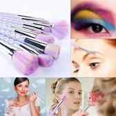 化妝刷 獨角獸化妝刷套裝全套刷子美妝工具少女心粉底高光眼影刷 多款可選