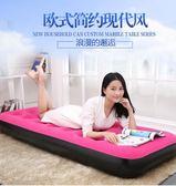 充氣床墊單人雙人床 家用戶外便攜床加厚氣墊床午休折疊床  XY2031  【男人與流行】