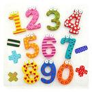✭米菈生活館✭【K102】兒童早教木質數字磁鐵(15個裝) 符號 學習 冰箱 認數 益智 玩具 環保 大號