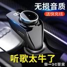 紐曼車載MP3播放器藍芽免提多功能接收器音響音樂U盤車載充電器